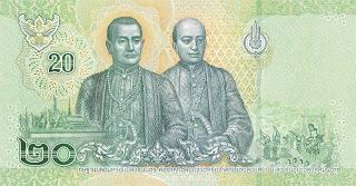 norges penger sedler