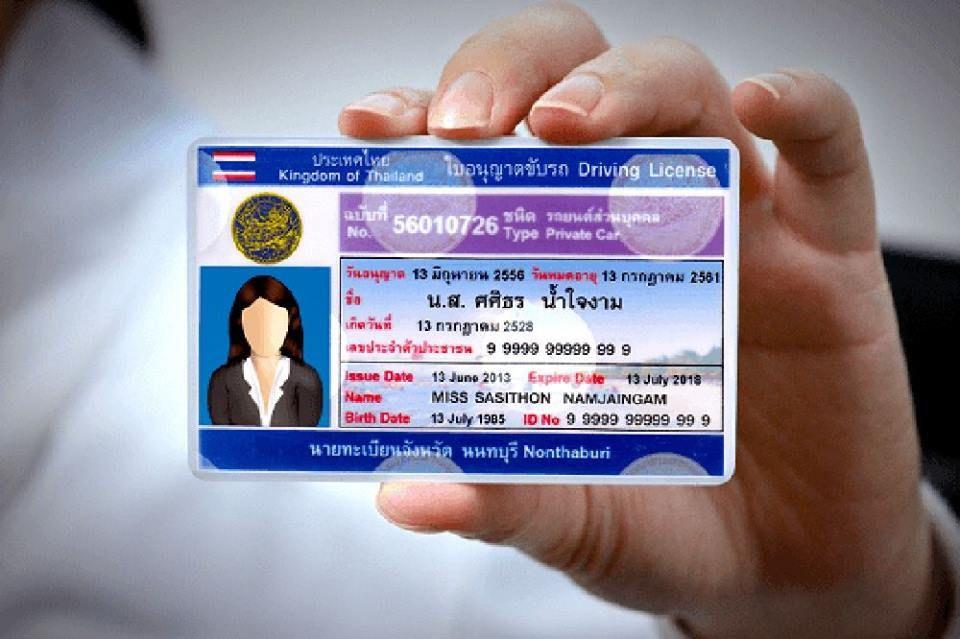 minibuss sertifikat regler