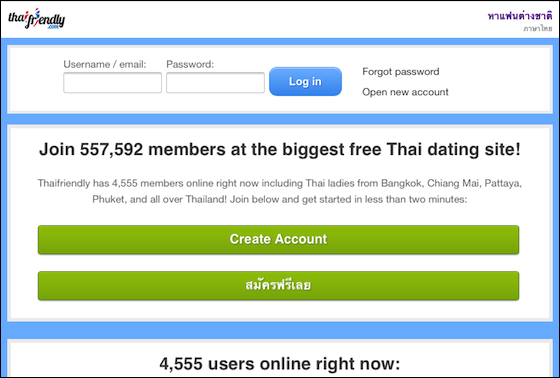 dating en thailandsk jente i ossvirtuell verden dating på nettet